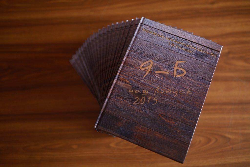 Круті альбоми виготовлені у wood стайлі